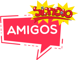 אמיגו