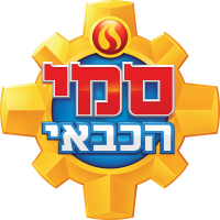 סמי הכבאי - Fireman sam