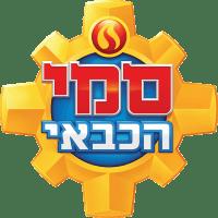 סמי הכבאי - Fireman sam