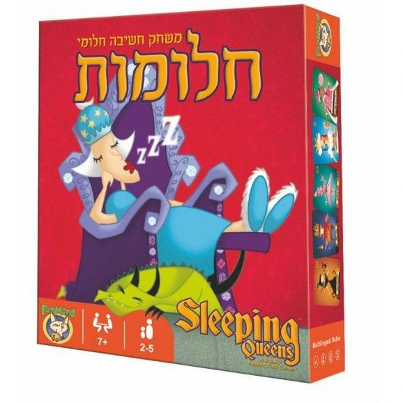 חלומות - משחק חשיבה חלומי לילדים