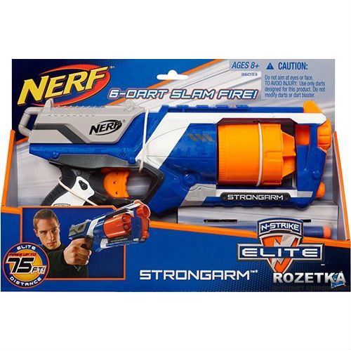 נרף - STRONGARM BLASTER