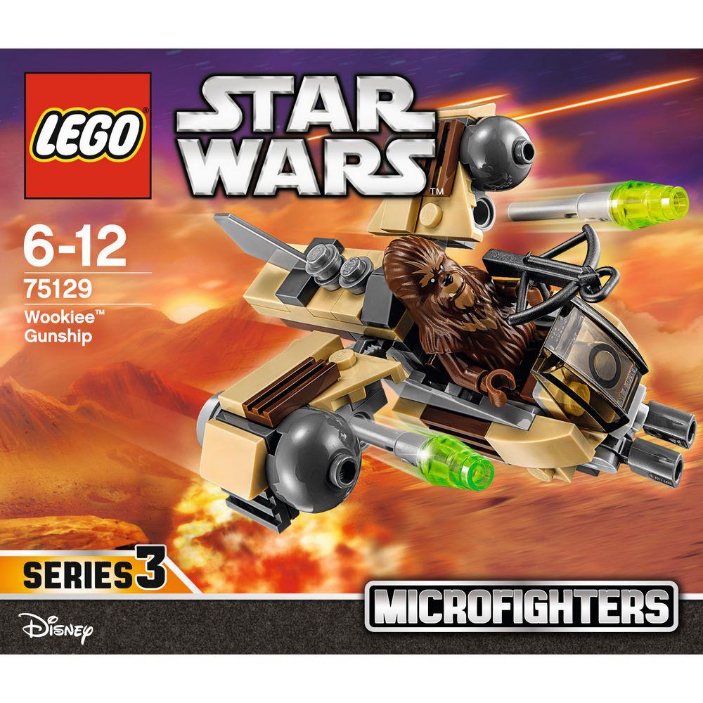 לגו מלחמת הכוכבים - ספינת לחימה - רובי ווקי 75129