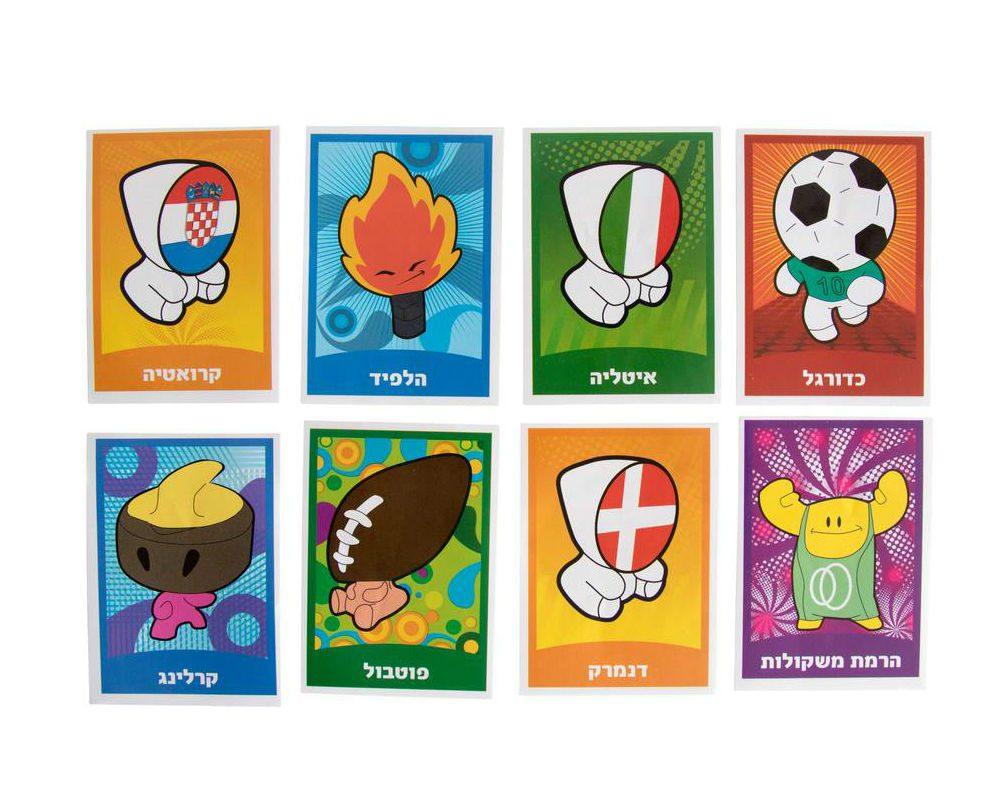 מארז מיוחד - קנו 10 מעטפות ריו וקבלו 5 בחינם