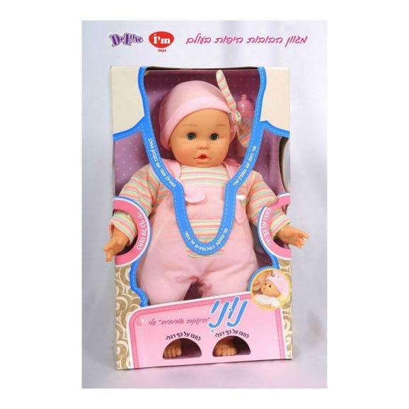 נוני בובת תינוק מדברת