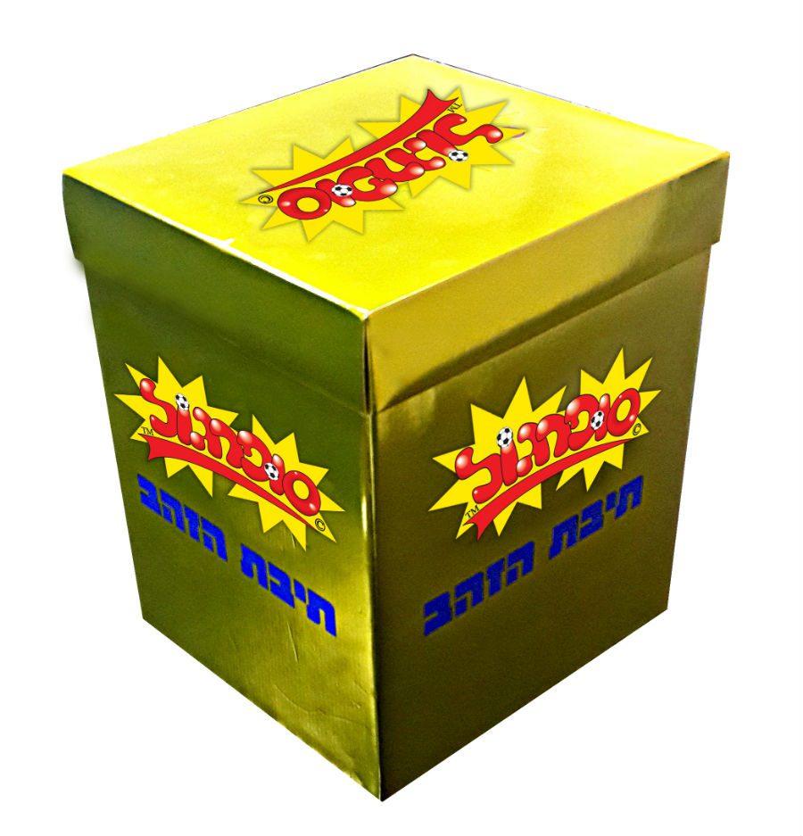 """קונסולת PS4 """"סופרגול"""" + תיבת זהב נדירה"""