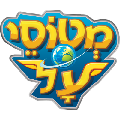 מטוסי על - Super wings