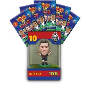 ערכת מסי - בובה + 5 מעטפות סופרגול עם בובות שחקנים + 4 אסים אמיגו