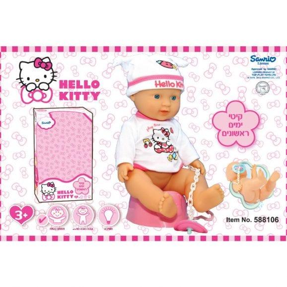 בובת תינוק הלו קיטי
