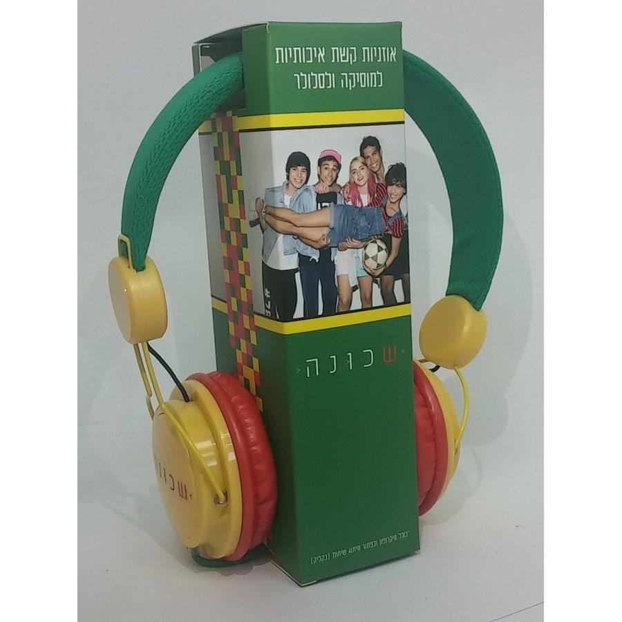 אוזניות קשת ירוק/צהוב
