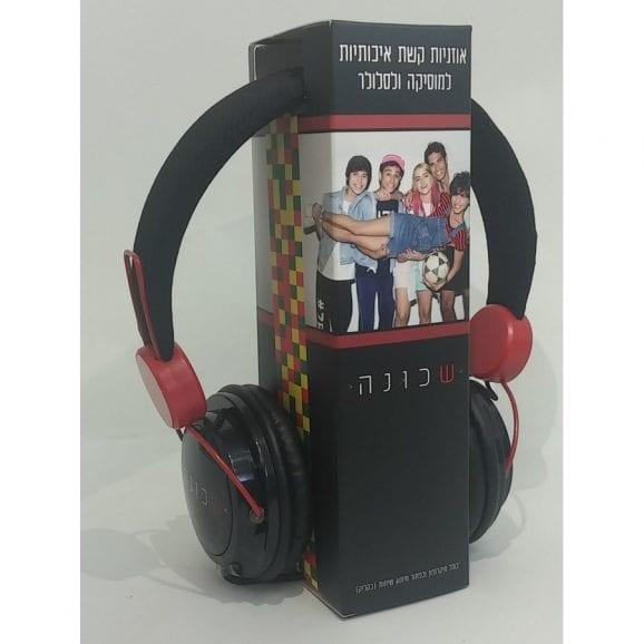 אוזניות קשת שחור/אדום