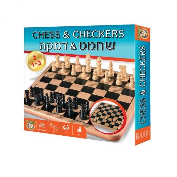 שחמט ודמקה