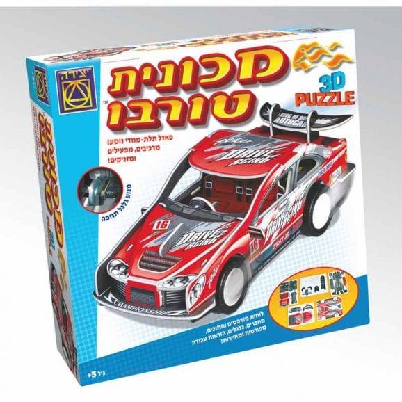 משחק מכונית טורבו