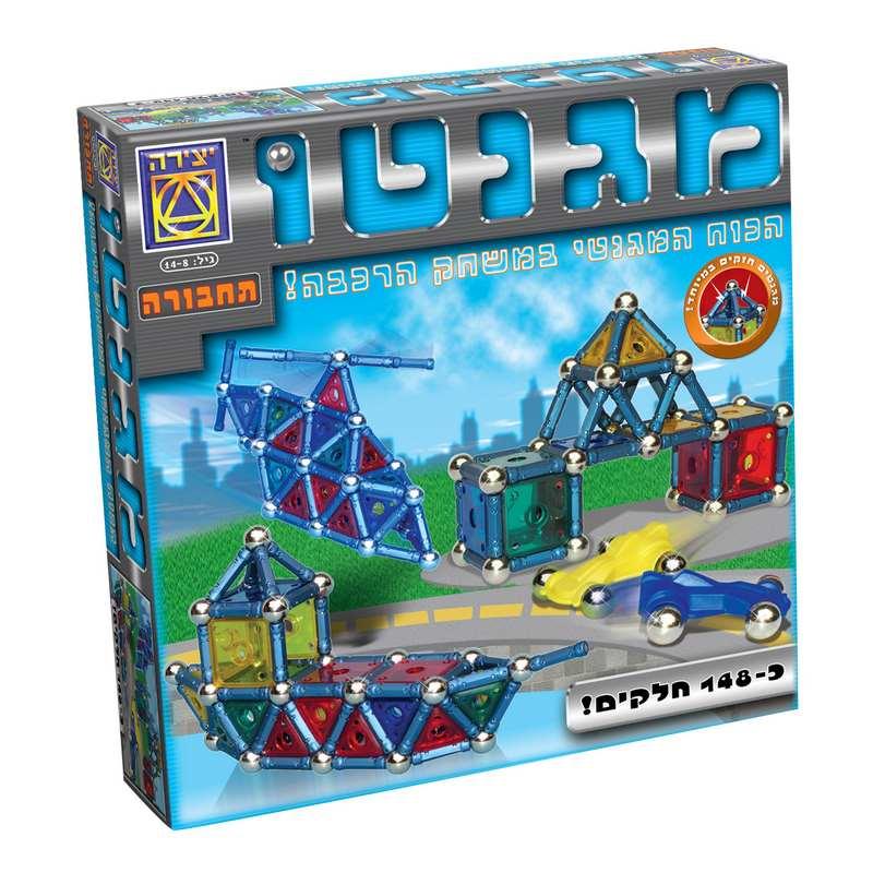 משחק מגנטים - מגנטו תחבורה