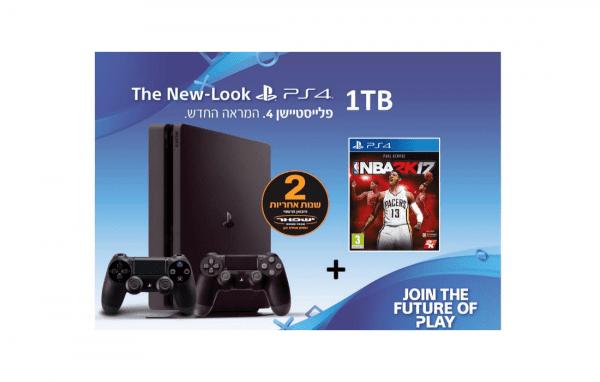 Sony Playstation 4 slim+משחק NBA2K17+שני בקרים אלחוטיים