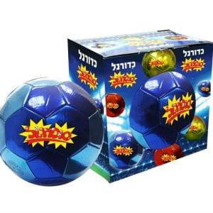 כדור סופרגול כחול