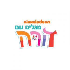 דורה - Dora
