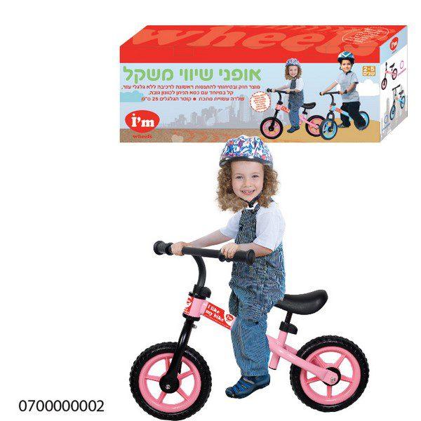 אופני ריצה ורוד