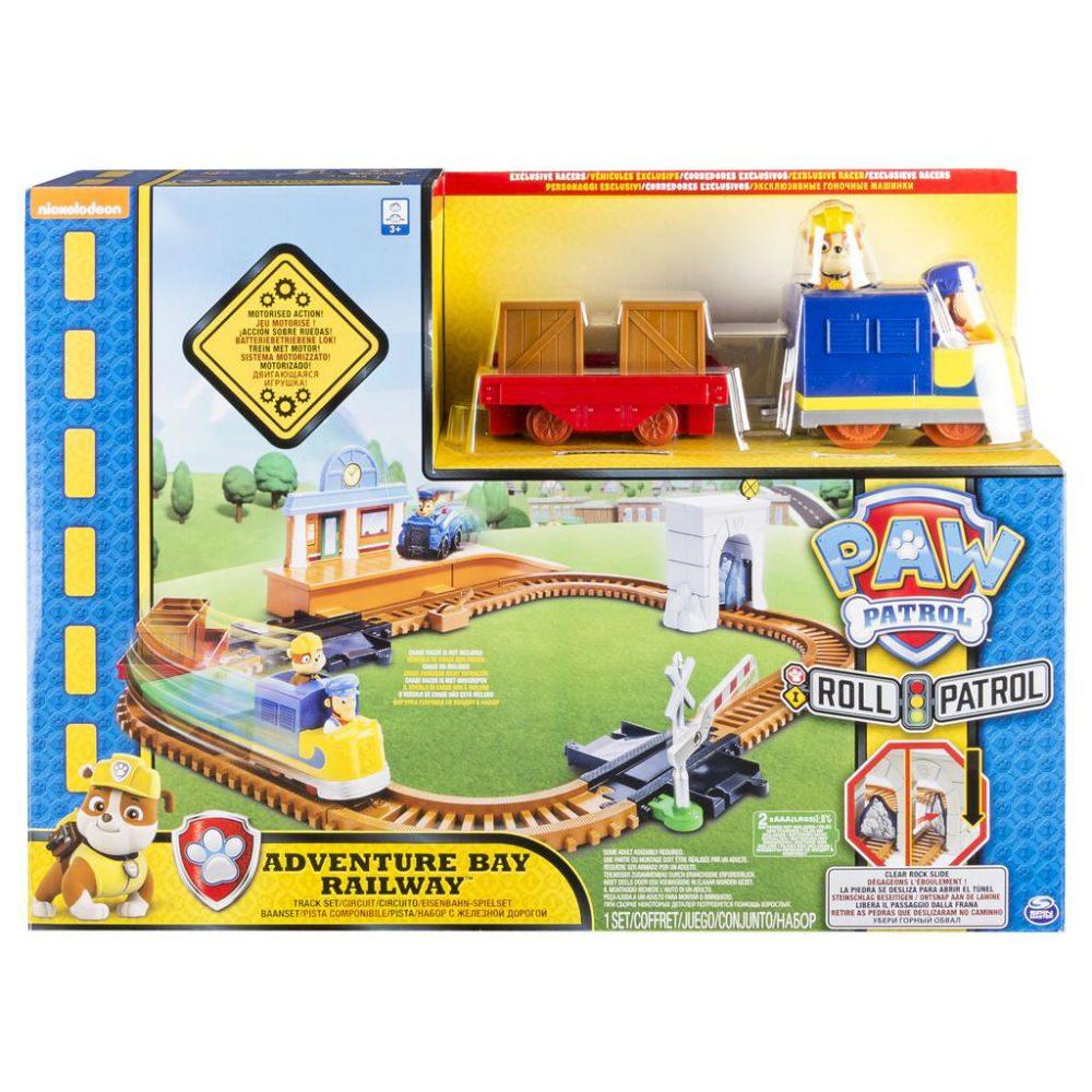 מסלול תחנת רכבת לילדים