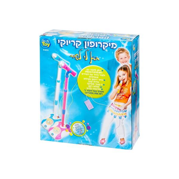מיקרופון קריוקי MP3 לילדים - ורוד