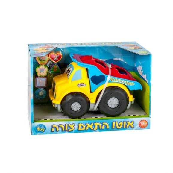 משאית חול התאם צורה לילדים