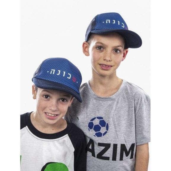 כובע כחול - שכונה