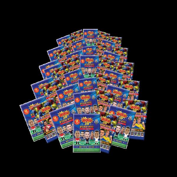 """ג'מבו סופרגול אמיגו – 50 מעטפות רק ב-99 ש""""ח במקום 250"""