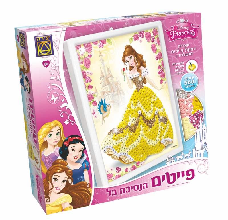 משחק פייטים הנסיכה בל