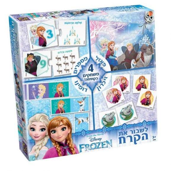 לשבור את הקרח - 4 משחקים בקופסה