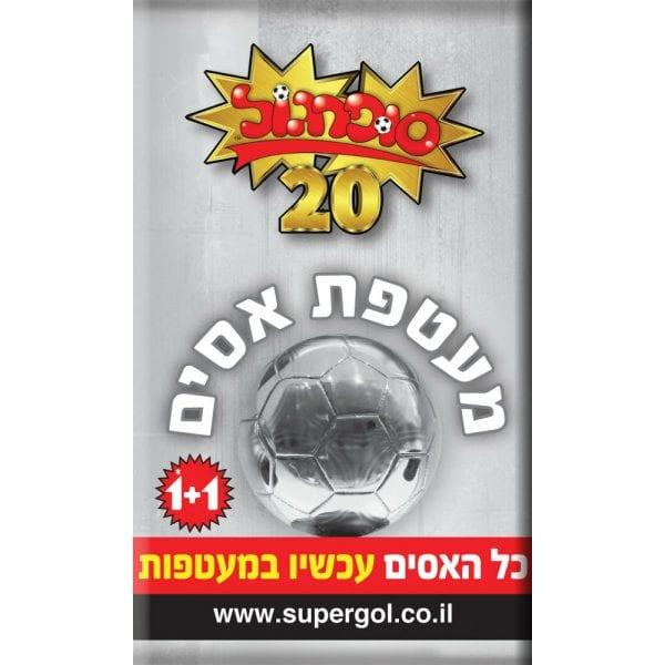 מגש סופרגול 100 מעטפות - סדרת האסים