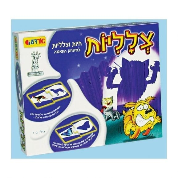 משחק התאמה חיות וצלליות לילדים