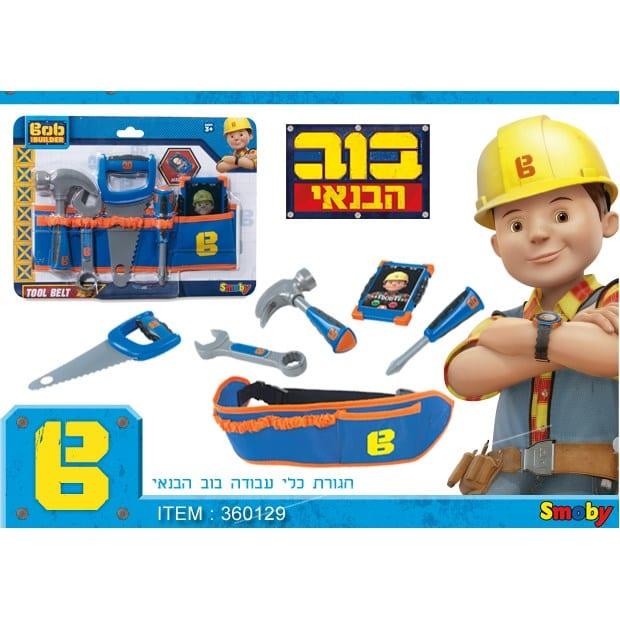 בוב הבנאי - חגורת כלי עבודה לילדים