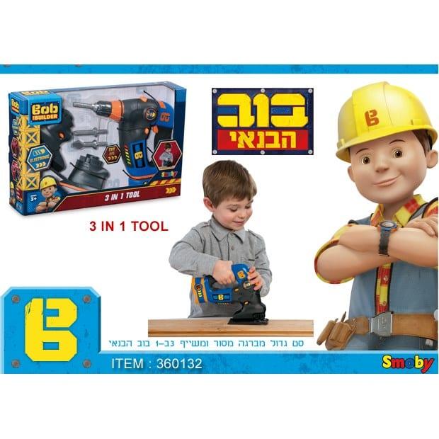 בוב הבנאי - סט כלי עבודה גדול לילדים