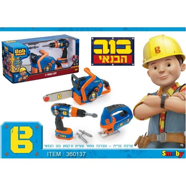 בוב הבנאי - ערכת בניה