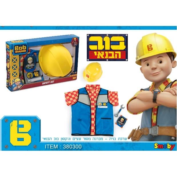 בוב הבנאי - ערכת בטיחות
