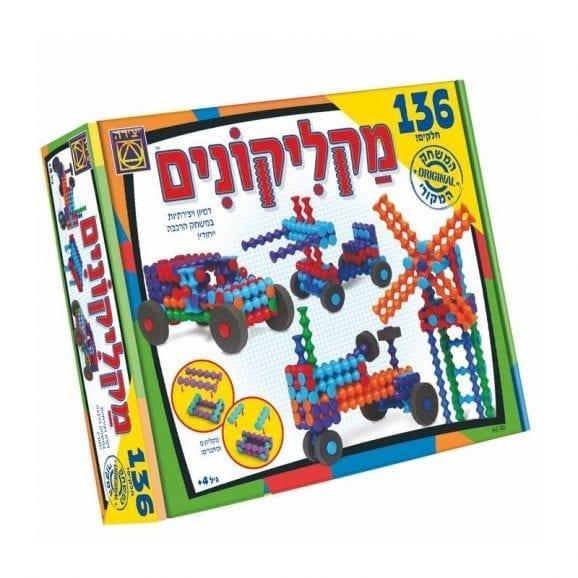 משחק קופסה מקליקונים 136 חלקים