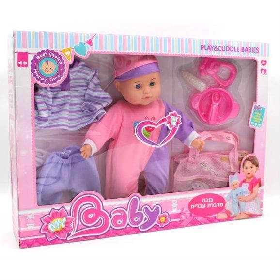 בובת תינוק מדברת עברית