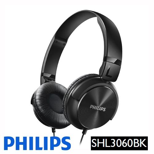 אוזניות פיליפס מעוצבת - שחור