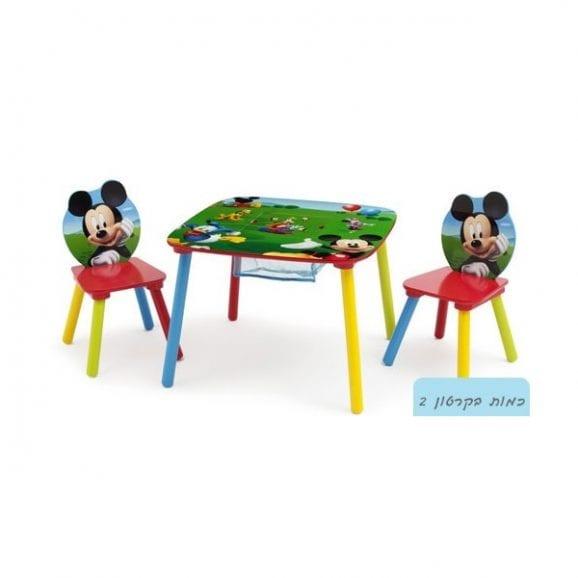 סט ישיבה - שולחן וכיסאות מיקי מאוס