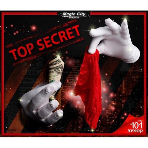 סודי ביותר – 101 קסמים
