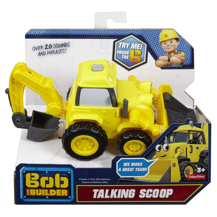 בוב הבנאי - רכב צהוב מדבר