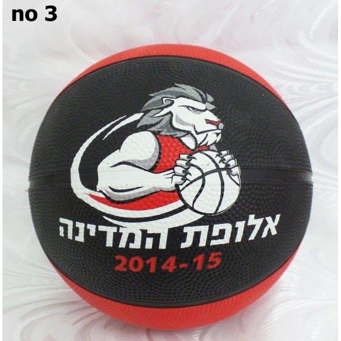 כדורסל מס' 3 הפועל י-ם כדורסל