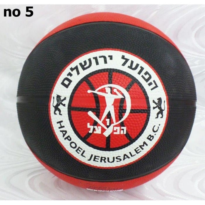 כדורסל מס' 5 הפועל י-ם כדורסל