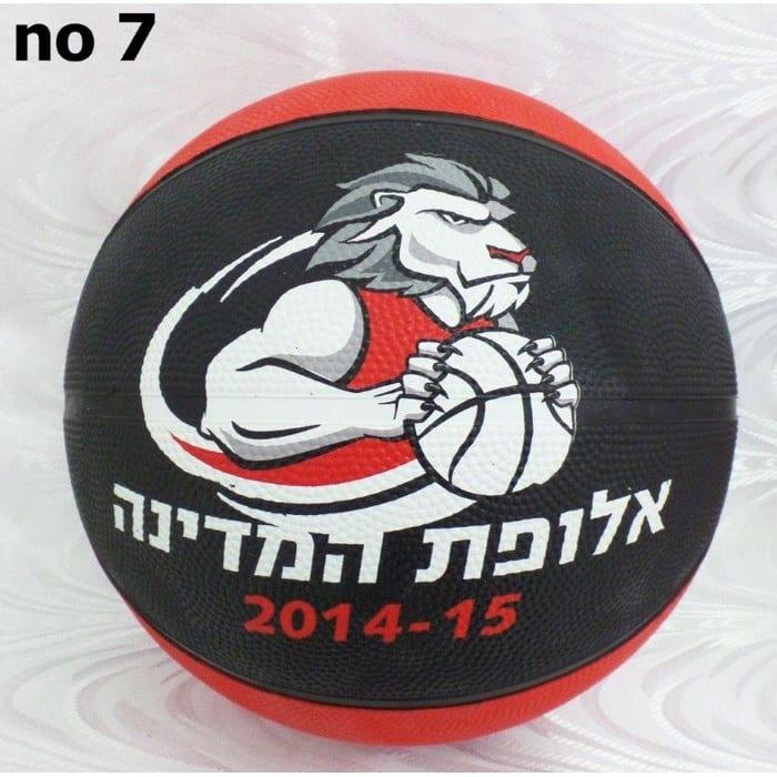 כדורסל מס' 7 הפועל י-ם כדורסל