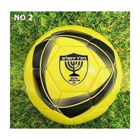כדורגל מס' 2 ביתר ירושלים פסים שחור מעוגל