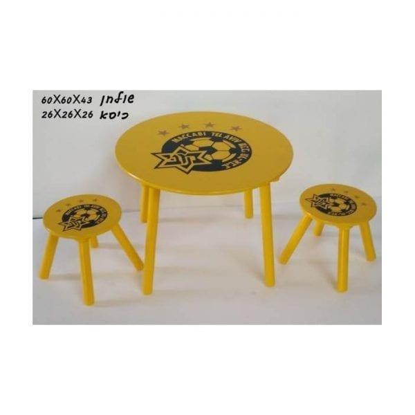 """שולחן וכיסא מכבי ת""""א"""