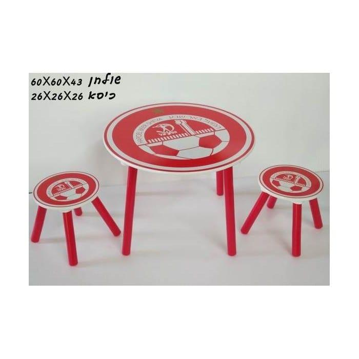 שולחן וכיסא הפועל באר שבע