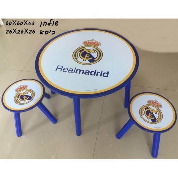 שולחן וכיסא ריאל מדריד