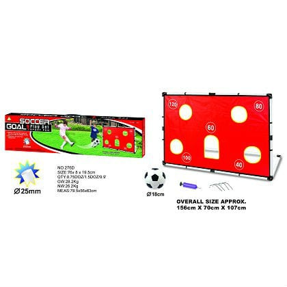 "שער כדורגל 156x70x107 ס""מ - כולל מתקן אימונים"