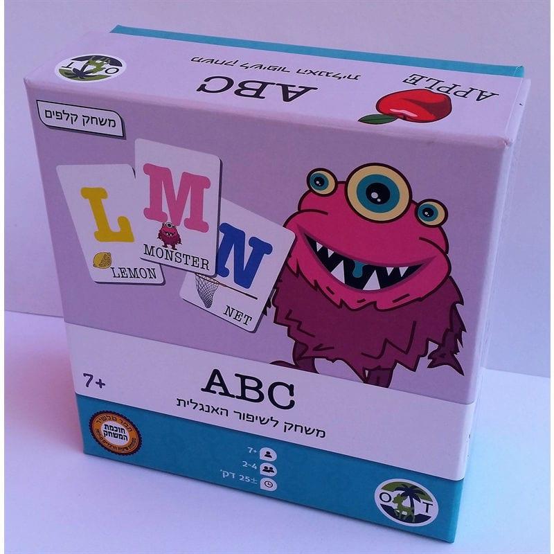 ABC - לשיפור אנגלית
