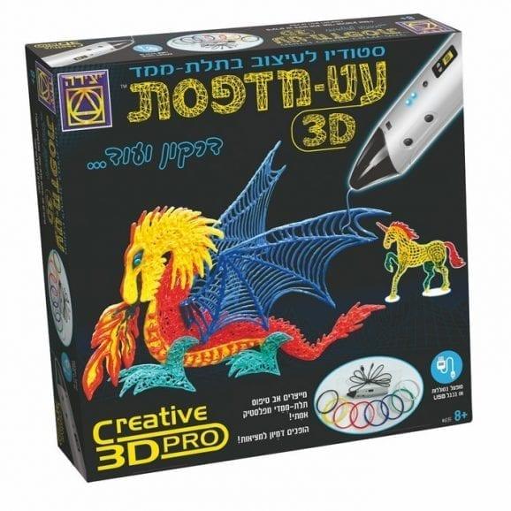 משחק תלת מימד - עט-מדפסת 3D דרקון